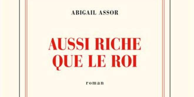 Rencontre avec Abigail Assor, finaliste du prix Goncourt du premier roman