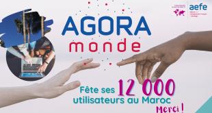 Agora Monde zone Maroc