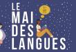 Le Mai des langues lance sa première édition !