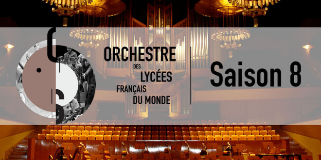 8ème saison de l'Orchestre des lycées français du monde : les candidatures sont ouvertes